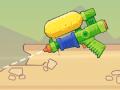 GunSpin【銃吹っ飛ばしゲーム】